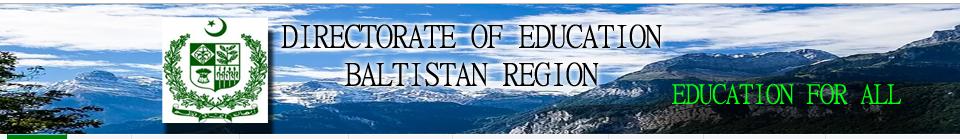 Gilgit Baltistan 8th Class Result 2019